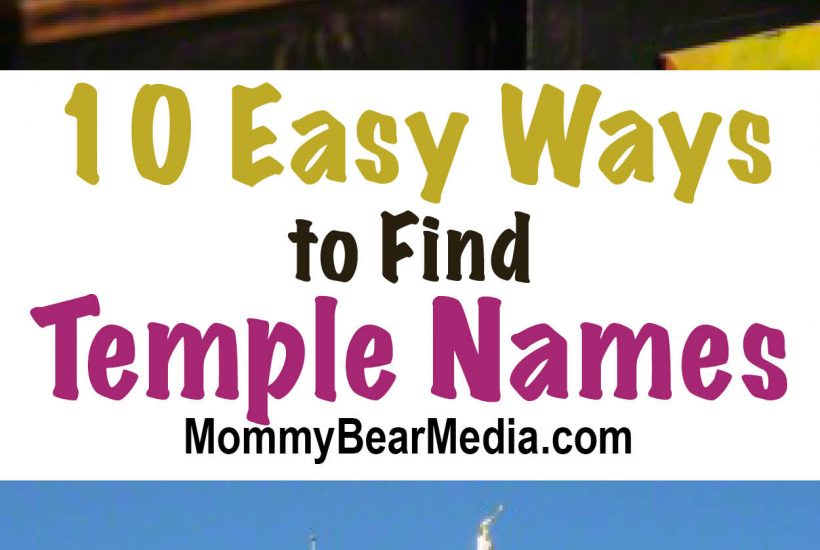 10 Easy Ways to Find Temple Names